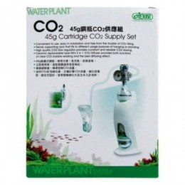 Sistema Co2 45gr Waterplant